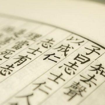 Significado de los signos del zodiaco en chino
